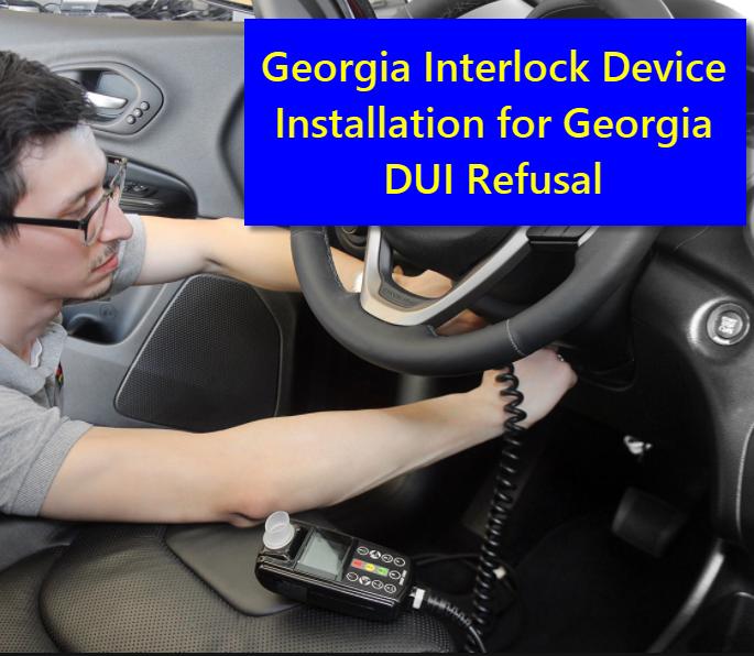 Installing an Ignition Interlock Device